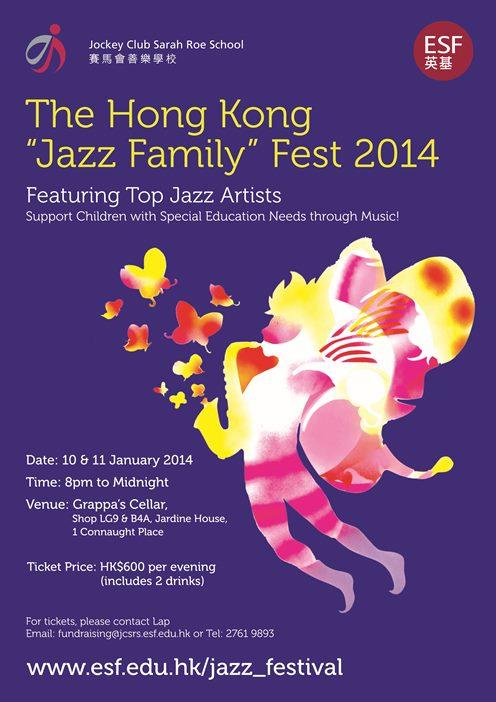 dating fest Hong Kong