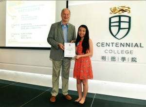 Professor John Malpas, President of Centennial College, and Claudia Tam