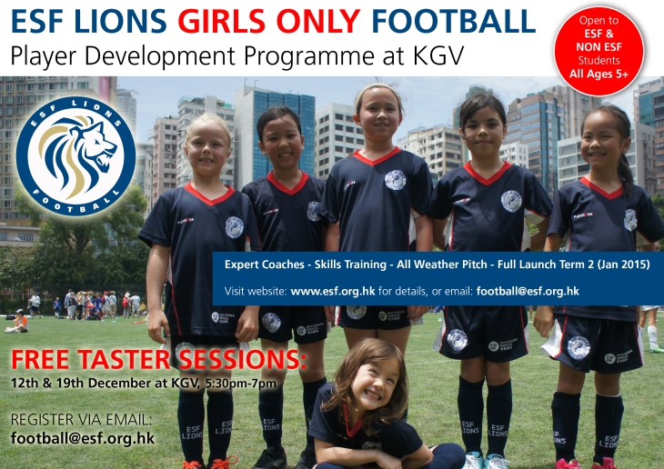 ESF LIONS GIRLS ONLY PDP