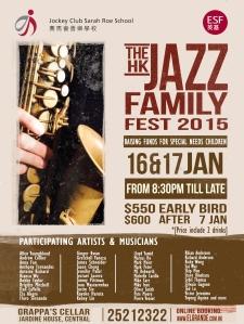 JazzFest15Poster